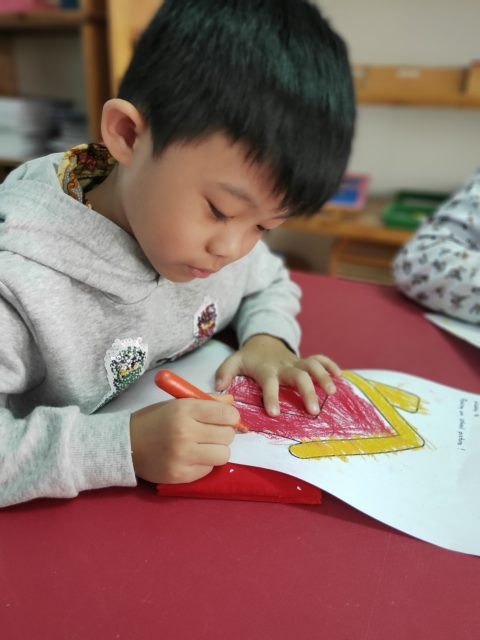 """Kiddy B """"Poking on Picture to Developing Concentration"""""""